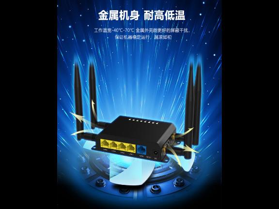 寬帶DTU參數 歡迎來電「霧聯智能技術供應」
