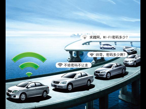 无线DTU的功能 推荐咨询「雾联智能技术供应」