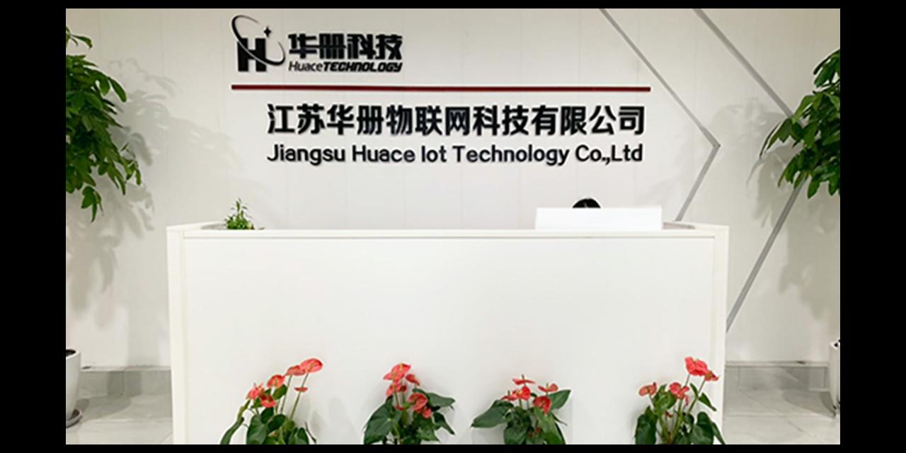 河南華冊USO鎖原理 誠信經營「江蘇華冊物聯網科技供應」