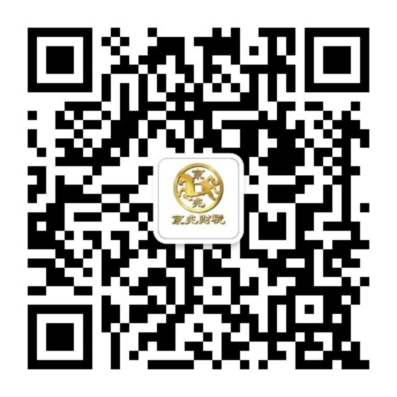 無錫市京兆財稅管理有限公司