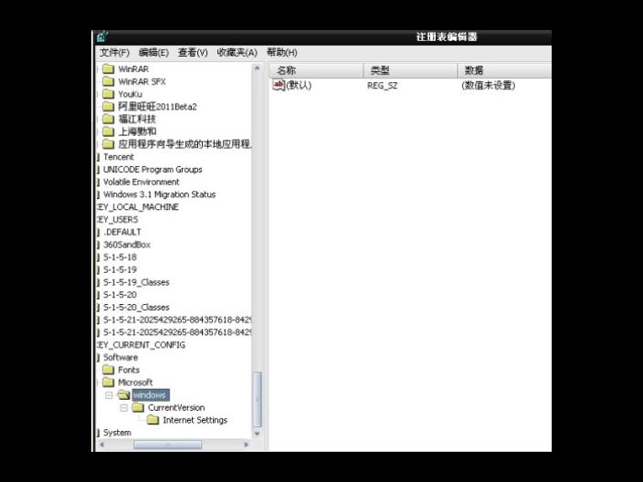 新吴区数据显示系统规范