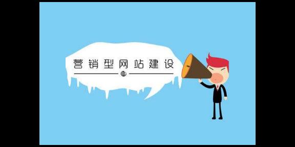 扬州自制网站建设诚信服务