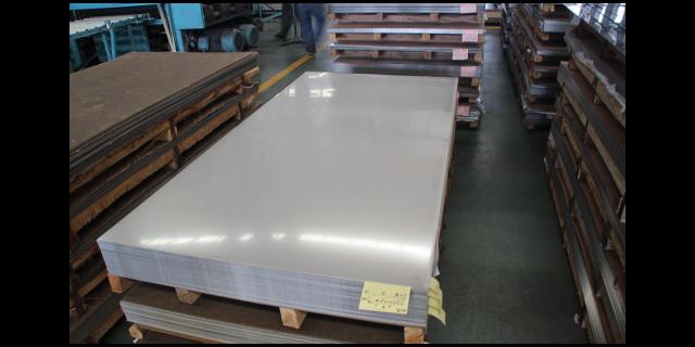 徐州正规不锈钢板质量保障