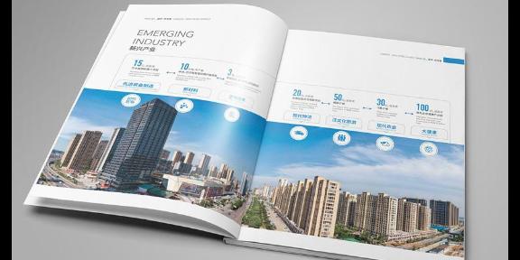 安徽專業企業形象設計代理價錢 和諧共贏「百諾文化」