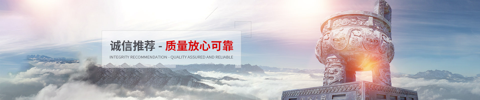 浙江放心選計算機軟硬件鄭重承諾,計算機軟硬件