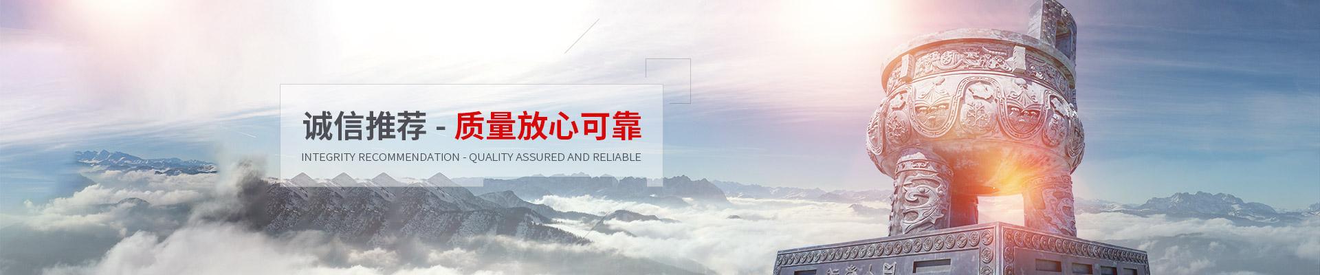 江蘇什么是金屬制品售后服務「無錫博石科技發展有限公司」