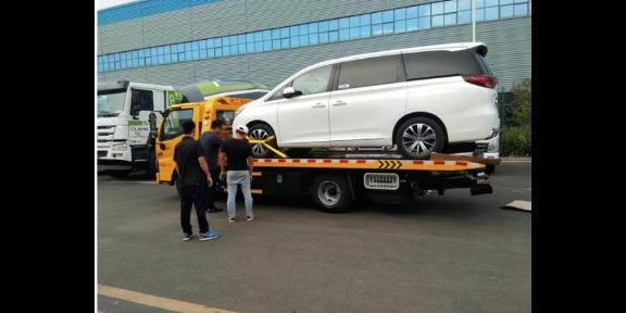 江陰拖車救援服務 歡迎來電「無錫保通道路救援供應」