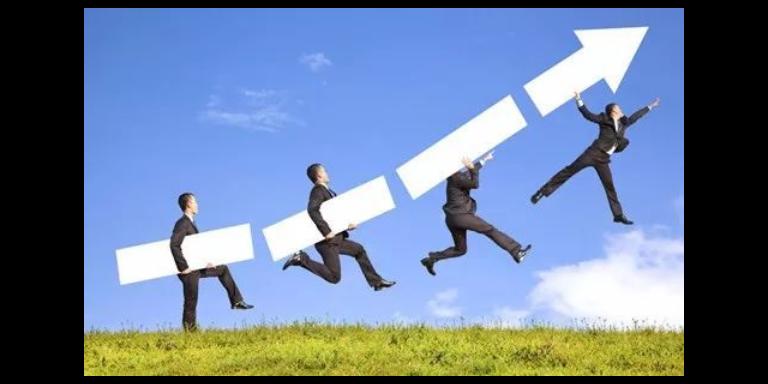 推荐企业商学院欢迎来电 推荐咨询 无锡成就企业管理咨询供应