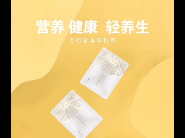 杭州本草银耳供应价格 服务至上  无锡五行春生物科技供应
