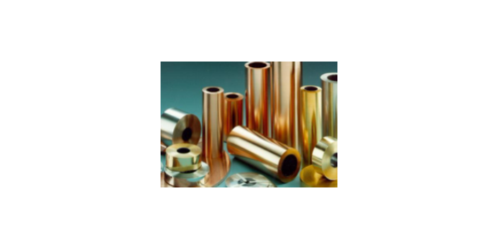 河南进口金属材料销售价目