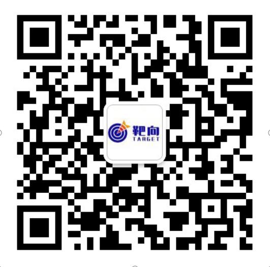 无锡定象改性硅胶材料有限公司