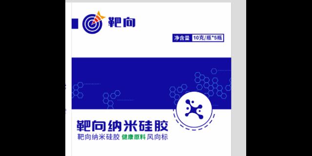 广州提取物分离提纯吸附剂,分离提纯