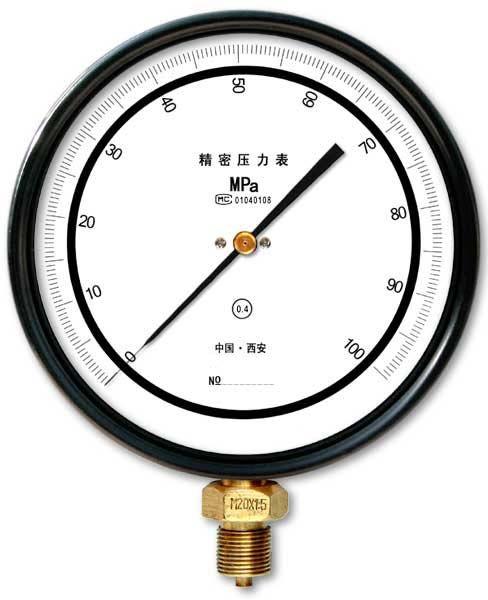 青山区在线压力表原理单价,压力表原理