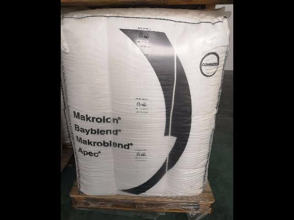 泰州拜耳高温PC1803塑料粒子费用 信息推荐 无锡市福塑通塑料供应