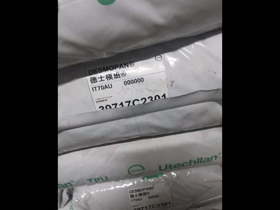 杭州科思创TPU90A塑料粒子批发价,科思创TPU