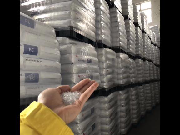 武进耐高温塑料颗粒费用 欢迎来电 无锡市福塑通塑料供应