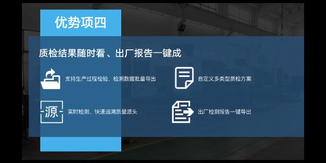 苏州协同软件功能