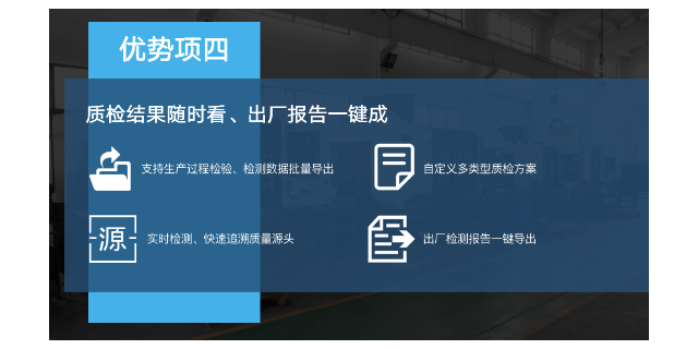 江蘇直銷非標制造可視化協同云平臺 無錫功恒精密機械供應