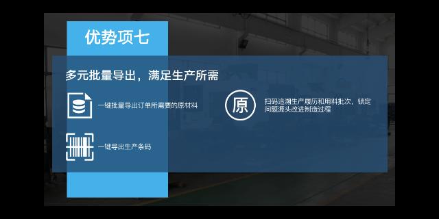 臺州非標制造可視化協同云系統功能「無錫功恒精密機械供應」