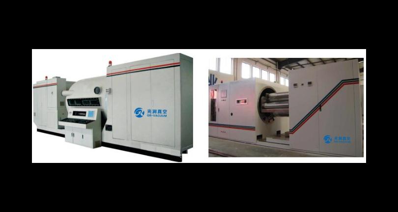 扬州真空镀膜设备生产公司 欢迎咨询 无锡光润真空科技供应