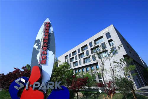 天津招商科技園區品牌如何選擇 服務為先 無錫高新科技創業園供應
