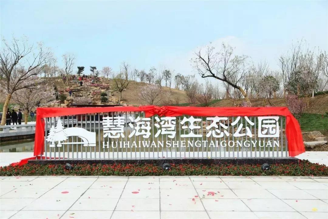 广东产业科技园区市场前景如何 和谐共赢 无锡高新科技创业园供应