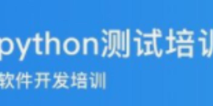 天津特殊技术开发性价比