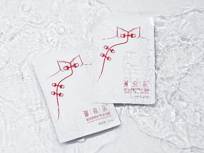 杭州面部修復面膜多少錢「無錫漢方曦妍供應」