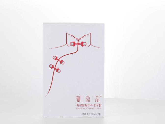 南京玻尿酸补水面膜加盟「无锡汉方曦妍供应」