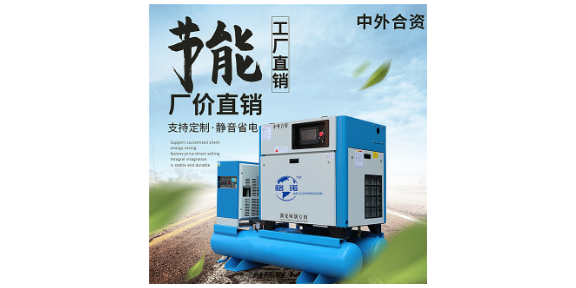 南京永磁变频螺杆空压机采购
