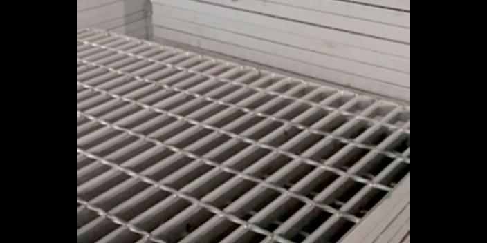 无锡资质钢梯踏步板进货价