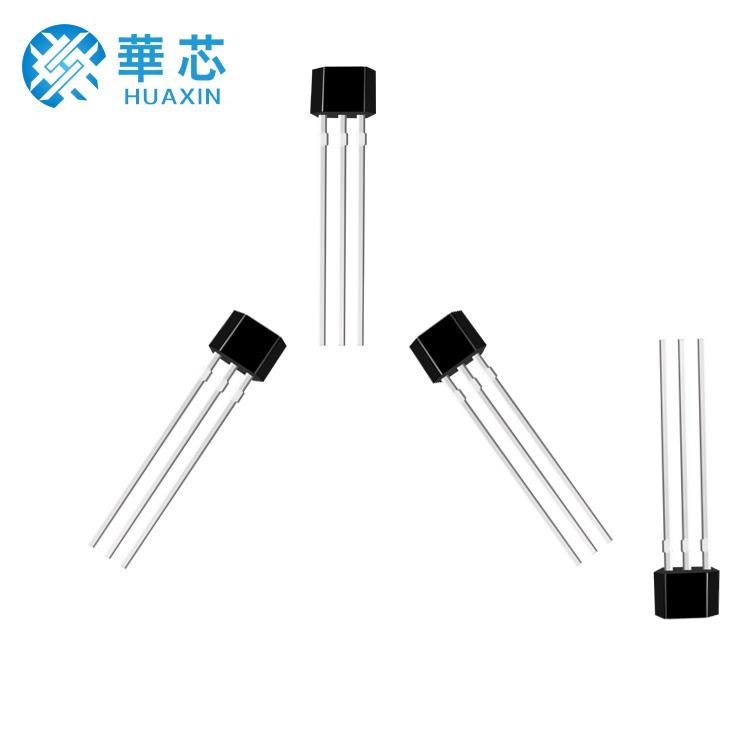 广州锁存霍尔元件 华芯霍尔元件厂家供应