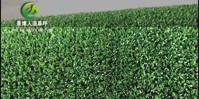 山東正規人造草坪 抱誠守真「無錫市景博人造草坪供應」