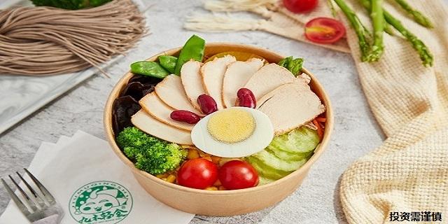 合肥健康轻食加盟条件 服务至上「无锡九木餐饮管理供应」