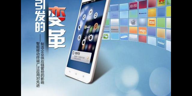 中国澳门公正软件销售诚信互利「无锡酷卡信息科技供应」