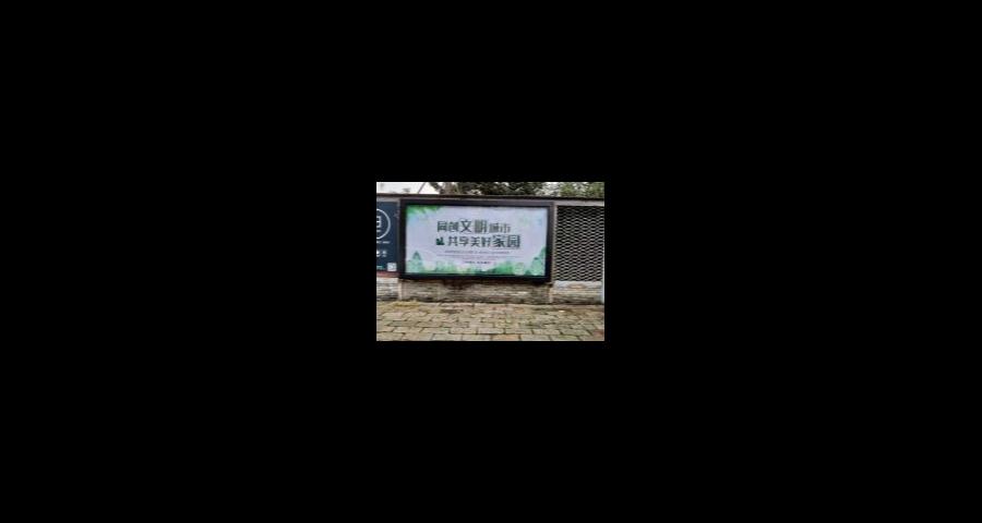 新吴区超薄灯箱 服务至上 无锡市亮彩广告供应