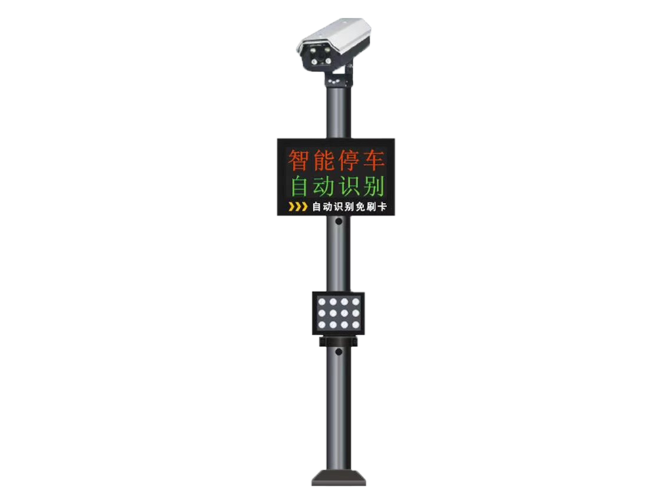 智能停车场道闸厂家报价 无锡涟源信息技术供应