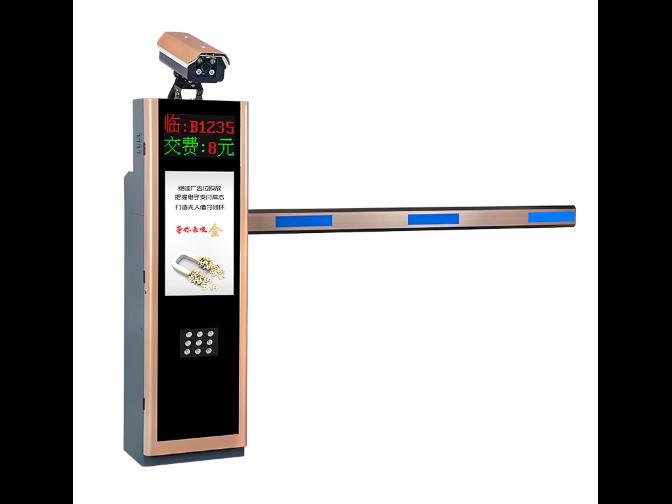 无锡栅栏道闸销售 无锡涟源信息技术供应