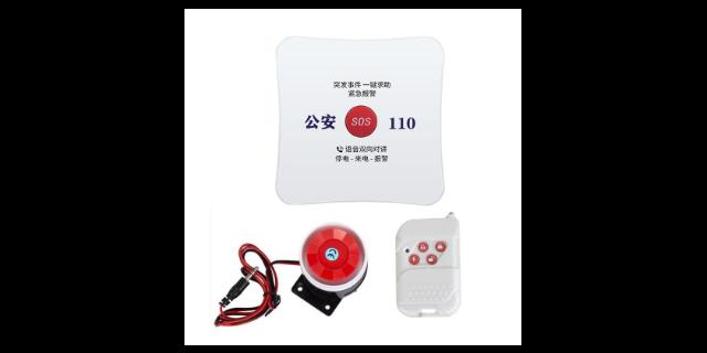 上海无线gsm报警器 无锡涟源信息技术供应