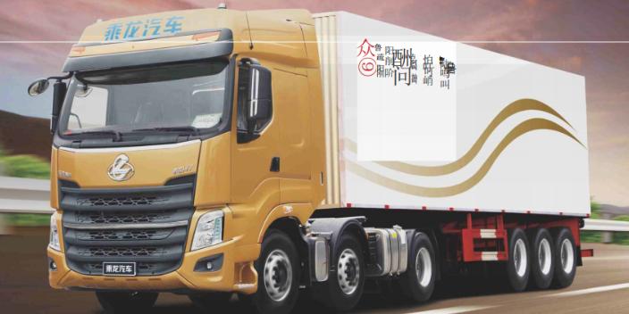 徐州新款东风乘龙货车「无锡隆久汽车供应」