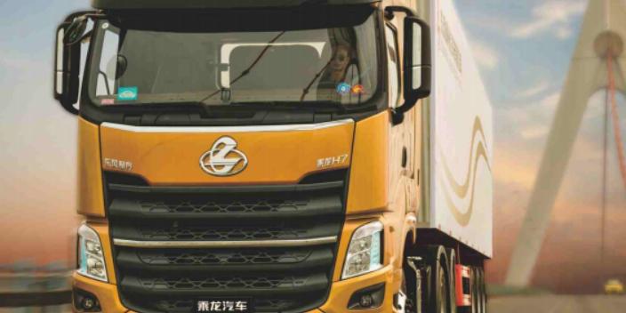 江蘇新款東風乘龍卡車「無錫隆久汽車供應」
