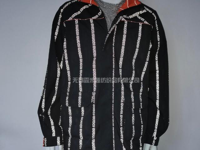 浙江杭州哪里有卖反光绣花线供应商 来电咨询「无锡露米娅纺织品供应」