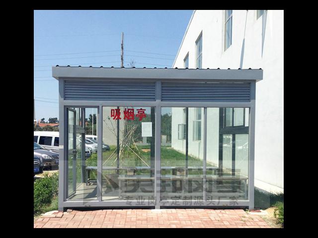 徐州移动亭房定制 服务为先 无锡美邦交通设施供应