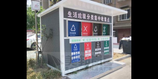 户外垃圾分类房制作厂家 创新服务 无锡美邦交通设施供应