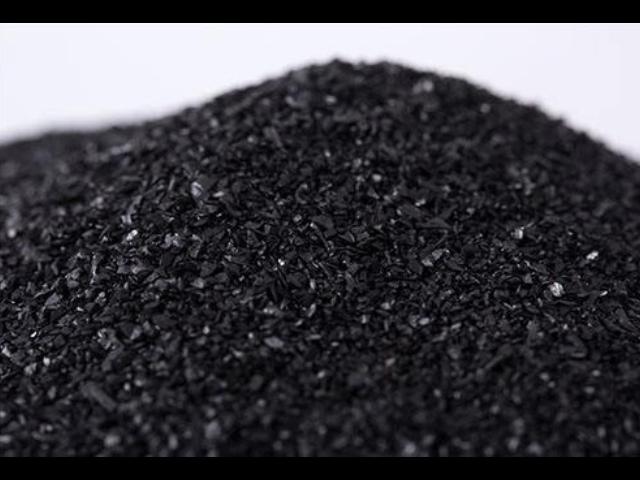 寧夏椰殼活性炭 值得信賴「江蘇麥科特炭業供應」