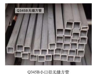 浙江Q235B方管咨询客服 铸造辉煌「无锡明磊钢管供应」