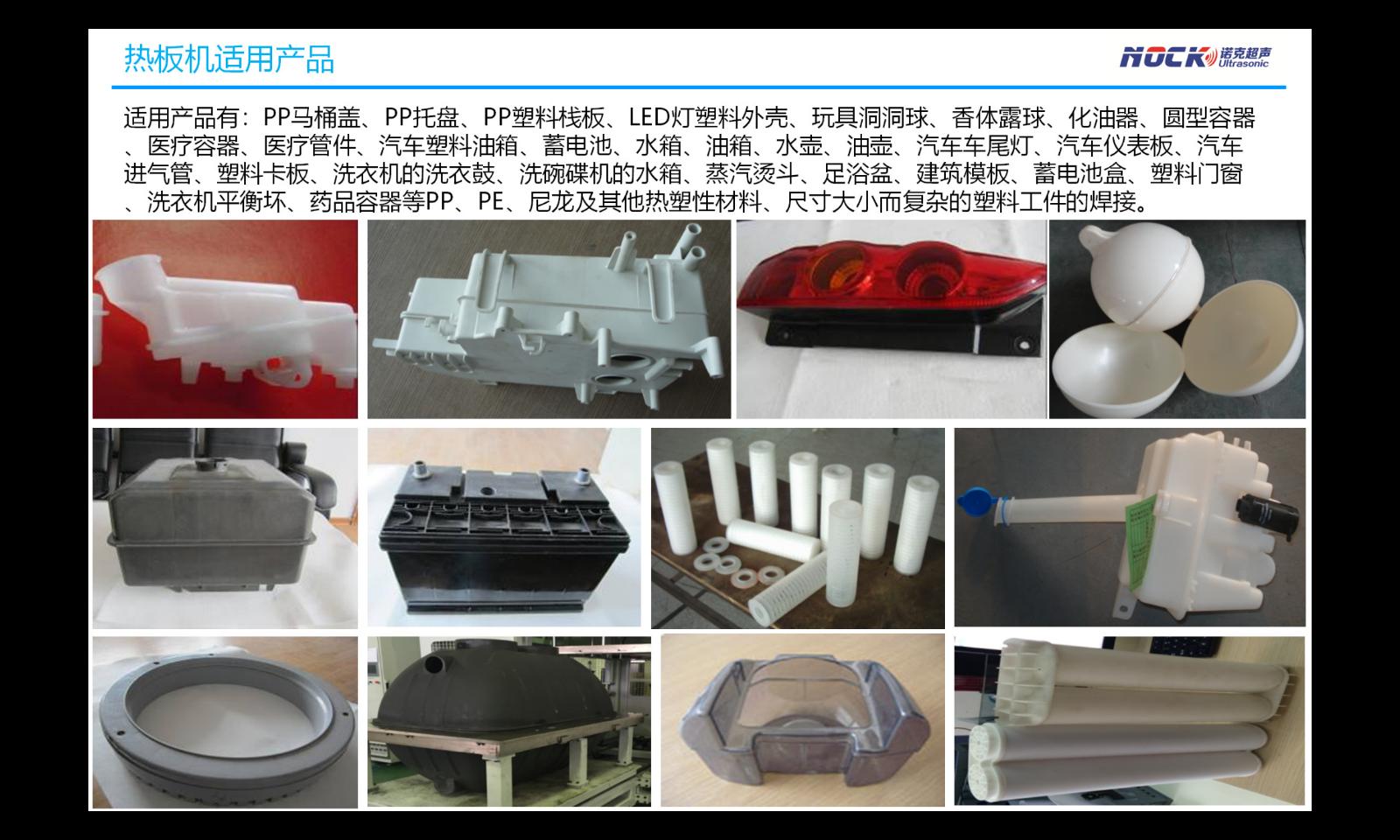 昆明熱鉚機焊接的材料