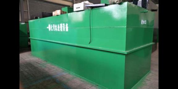 天津MBR一体化污水污水处理设备 诚信为本「无锡秋原环保工程供应」