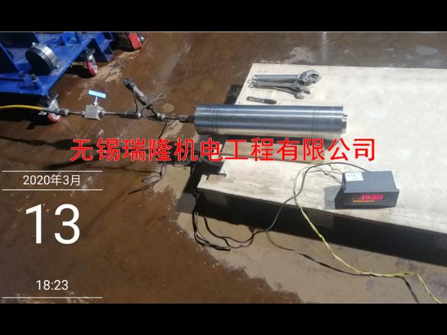 海南不銹鋼高壓活塞式蓄能器廠家直銷