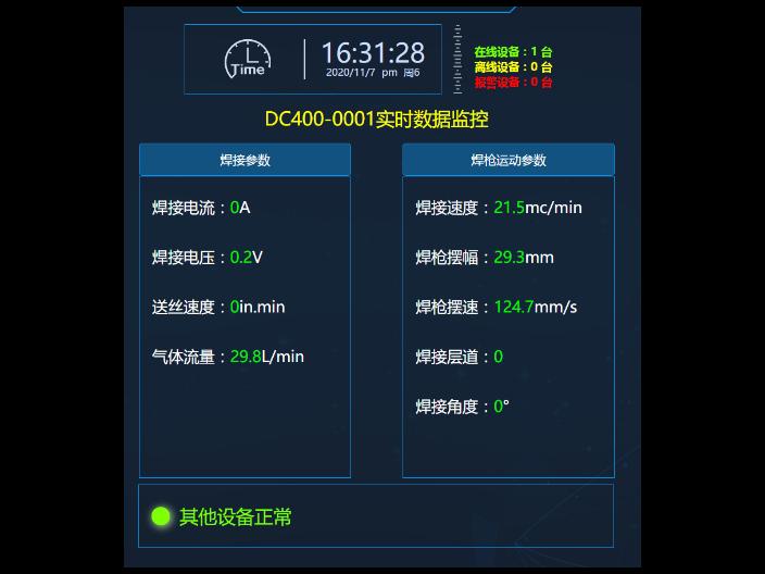 惠山区现代数据显示系统操作